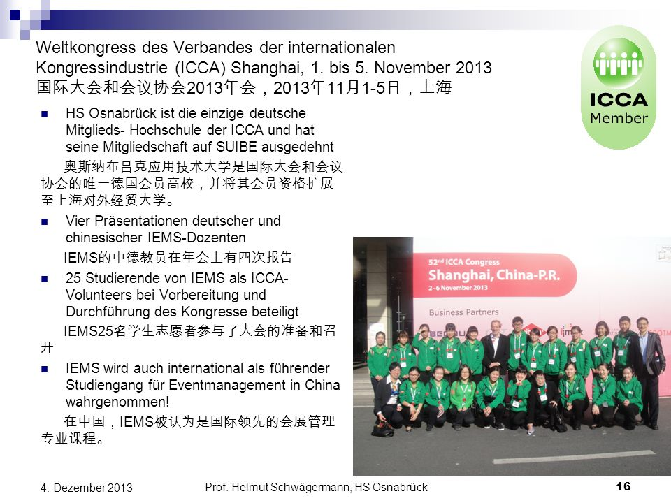 Weltkongress des Verbandes der internationalen Kongressindustrie (ICCA) Shanghai, 1. bis 5. November 2013 国际大会和会议协会2013年会,2013年11月1-5日,上海