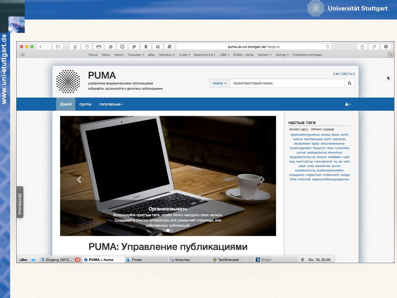 Startbildschirm von PUMA in Stuttgart