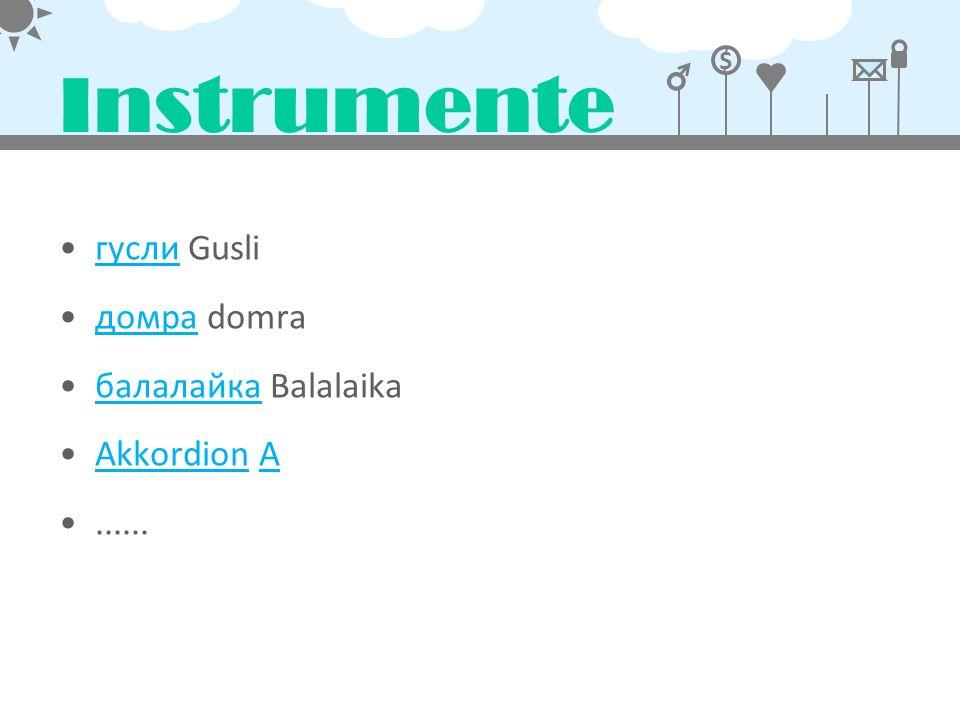 Instrumente гусли Gusli домра domra балалайка Balalaika Akkordion A