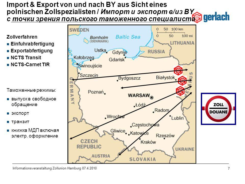 Import & Export von und nach BY aus Sicht eines polnischen Zollspezialisten / Импорт и экспорт в/из BY с точки зрения польского таможенного специалиста