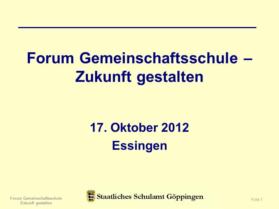 Forum Gemeinschaftsschule – Zukunft gestalten