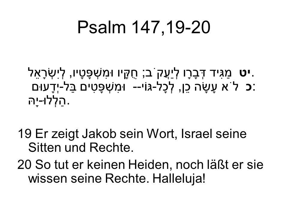 Psalm 147,19-20