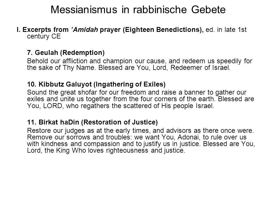 Messianismus in rabbinische Gebete