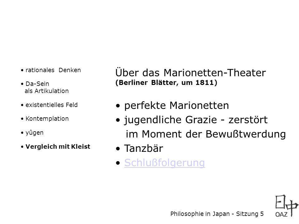 Über das Marionetten-Theater (Berliner Blätter, um 1811)
