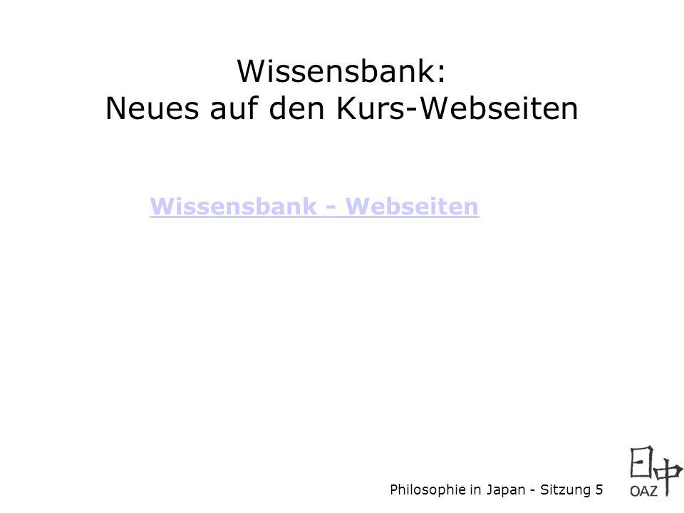 Wissensbank: Neues auf den Kurs-Webseiten
