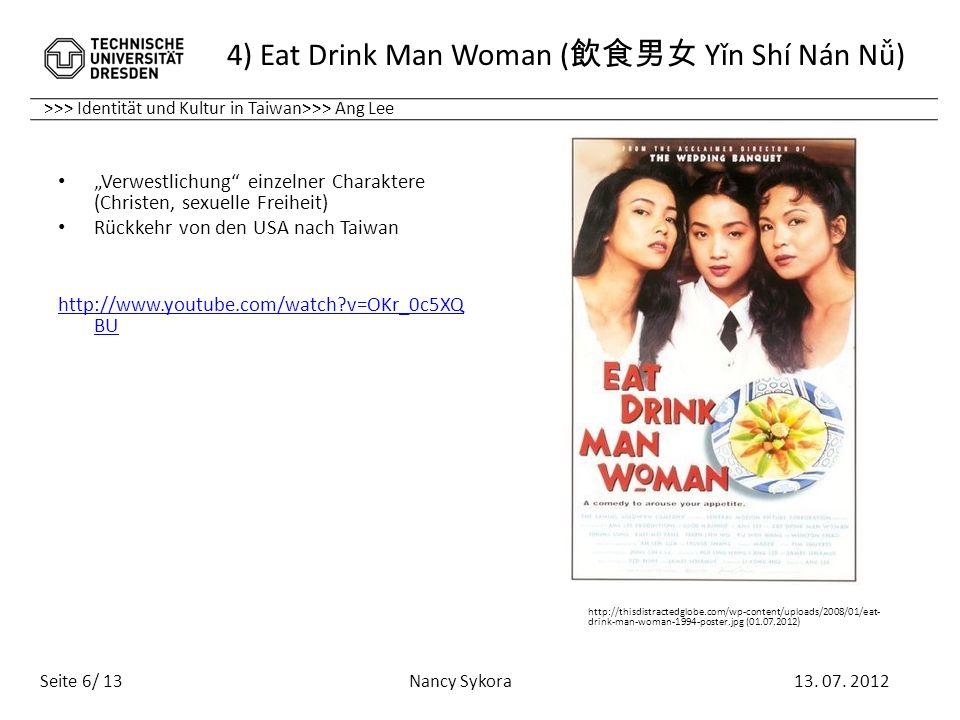 4) Eat Drink Man Woman (飲食男女 Yǐn Shí Nán Nǚ)