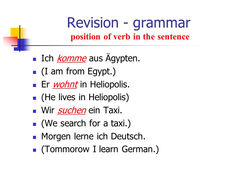 Revision - grammar position of verb in the sentence