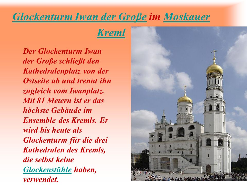 Glockenturm Iwan der Große im Moskauer Kreml