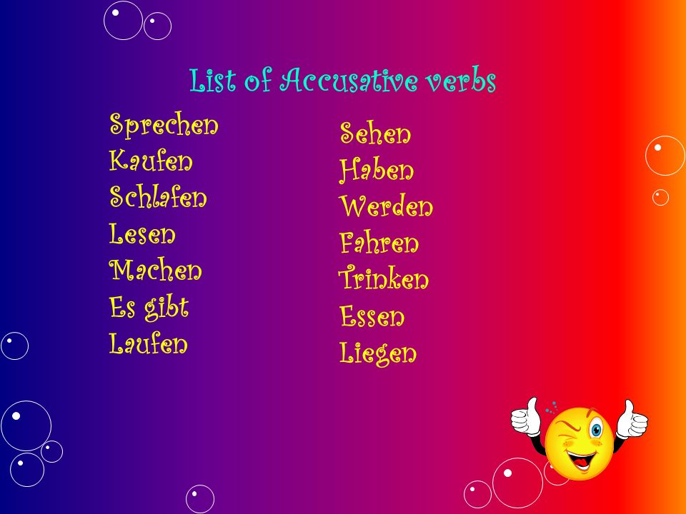 List of Accusative verbs