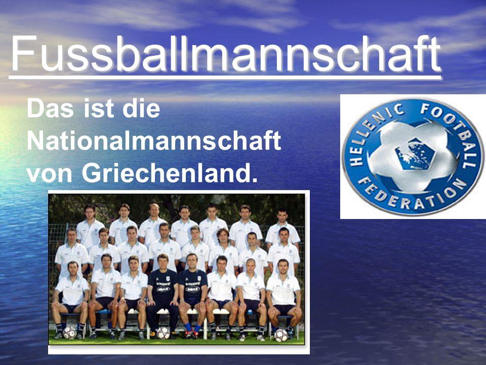 Fussballmannschaft Das ist die Nationalmannschaft von Griechenland.