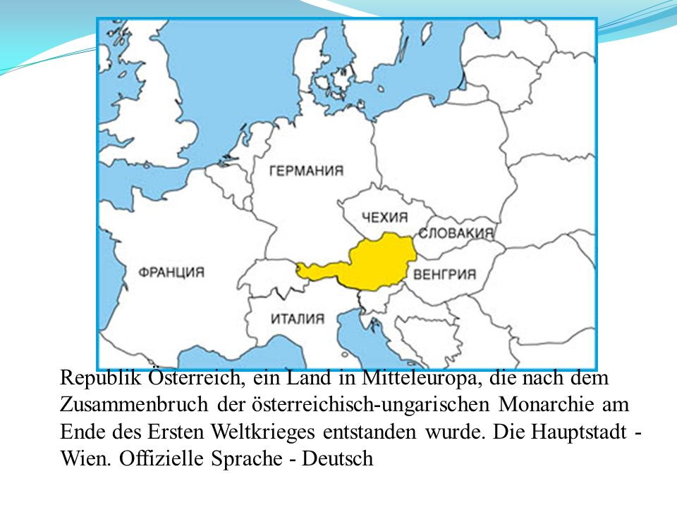 Republik Österreich, ein Land in Mitteleuropa, die nach dem Zusammenbruch der österreichisch-ungarischen Monarchie am Ende des Ersten Weltkrieges entstanden wurde.