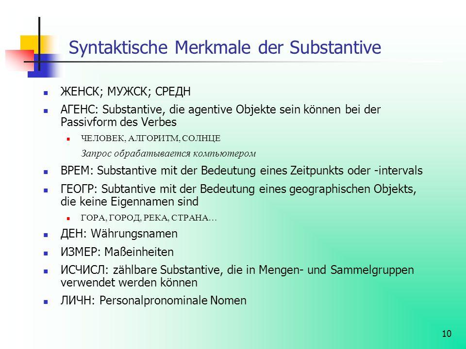 Syntaktische Merkmale der Substantive