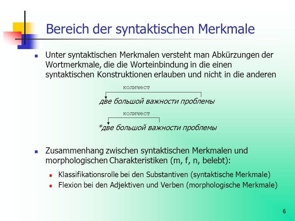 Bereich der syntaktischen Merkmale