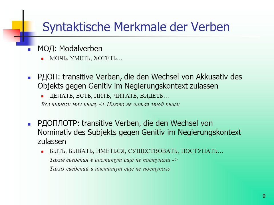 Syntaktische Merkmale der Verben