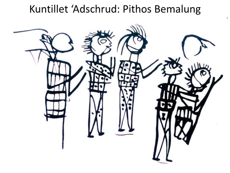 Kuntillet 'Adschrud: Pithos Bemalung