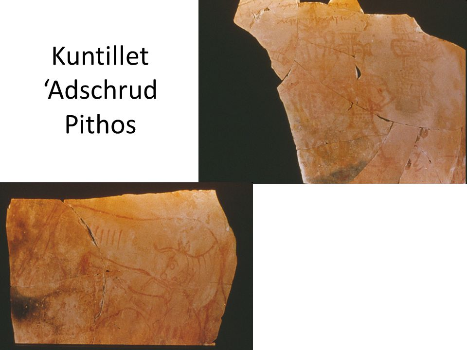 Kuntillet 'Adschrud Pithos