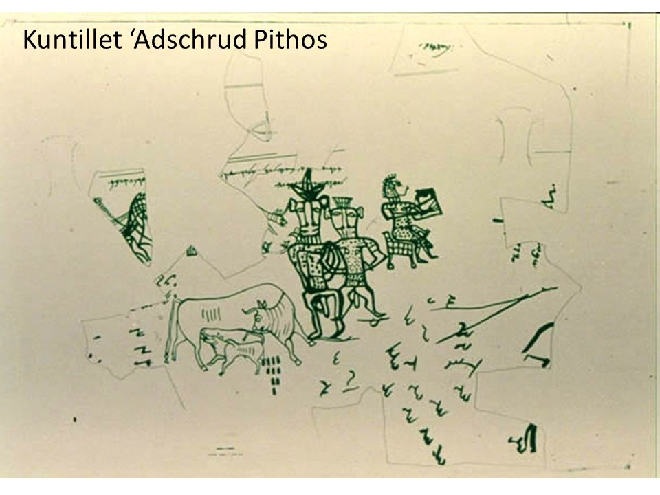 Kuntillet 'Adschrud Pithos