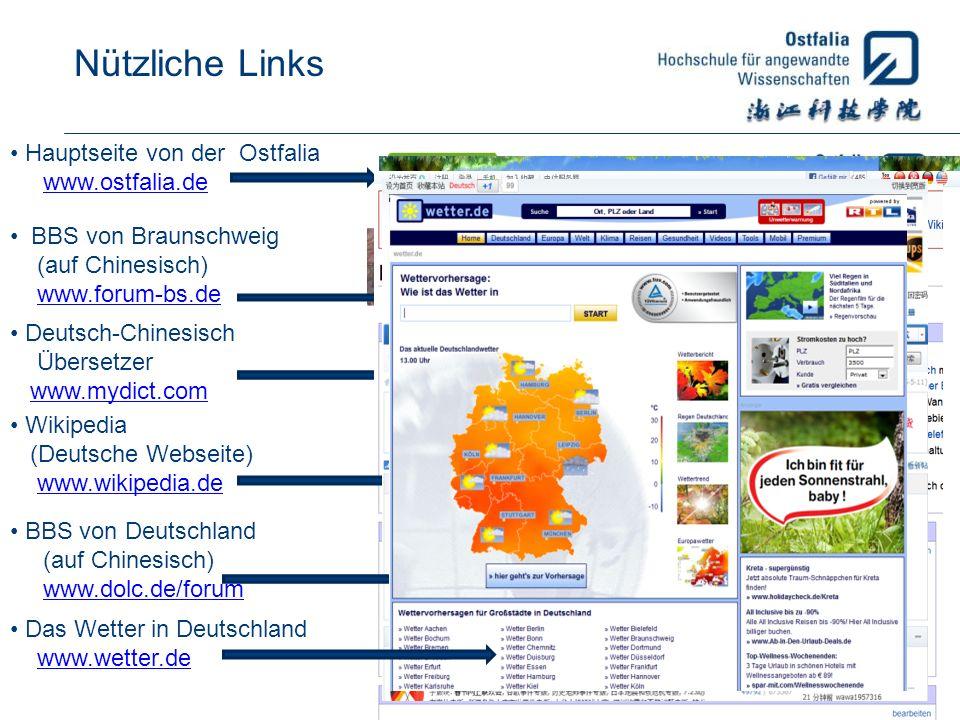 Nützliche Links Hauptseite von der Ostfalia www.ostfalia.de