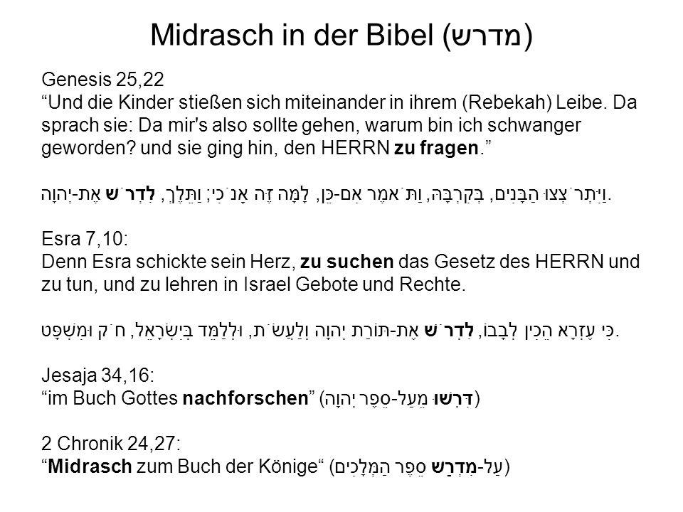 Midrasch in der Bibel (מדרש)