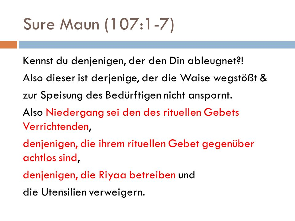 Sure Maun (107:1-7)