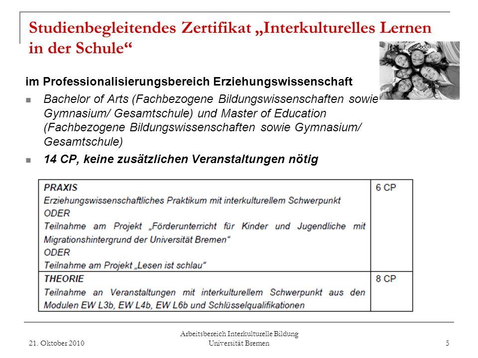 "Studienbegleitendes Zertifikat ""Interkulturelles Lernen in der Schule"