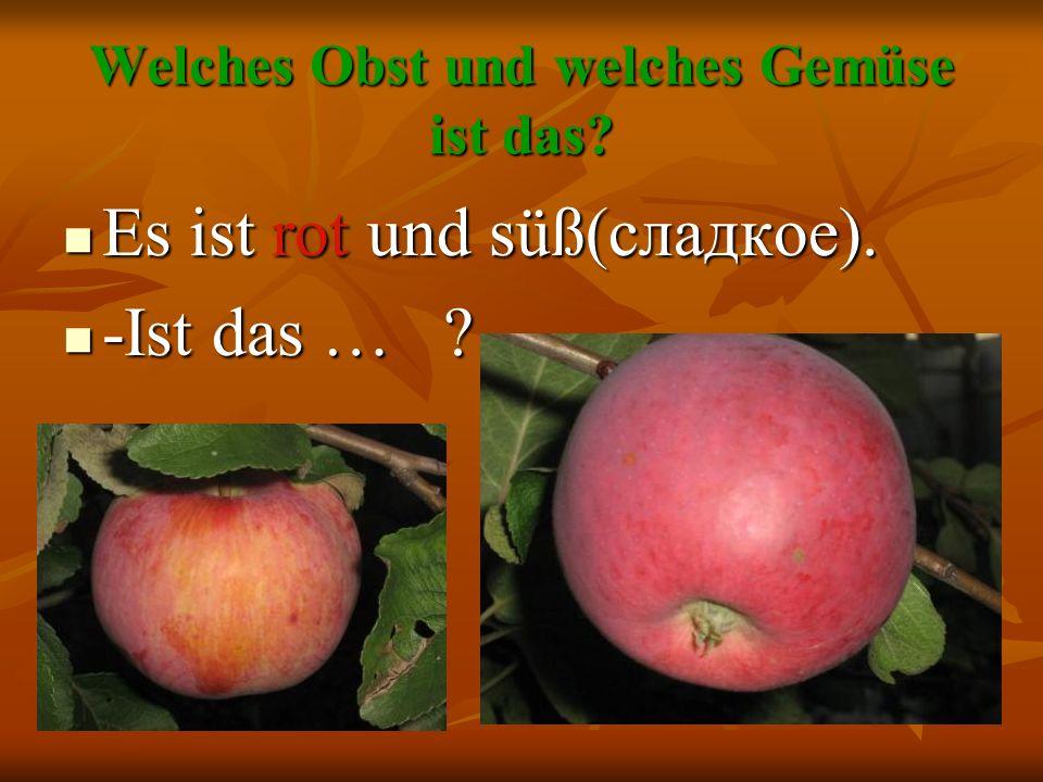 Welches Obst und welches Gemüse ist das