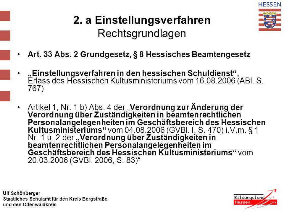 2. a Einstellungsverfahren Rechtsgrundlagen