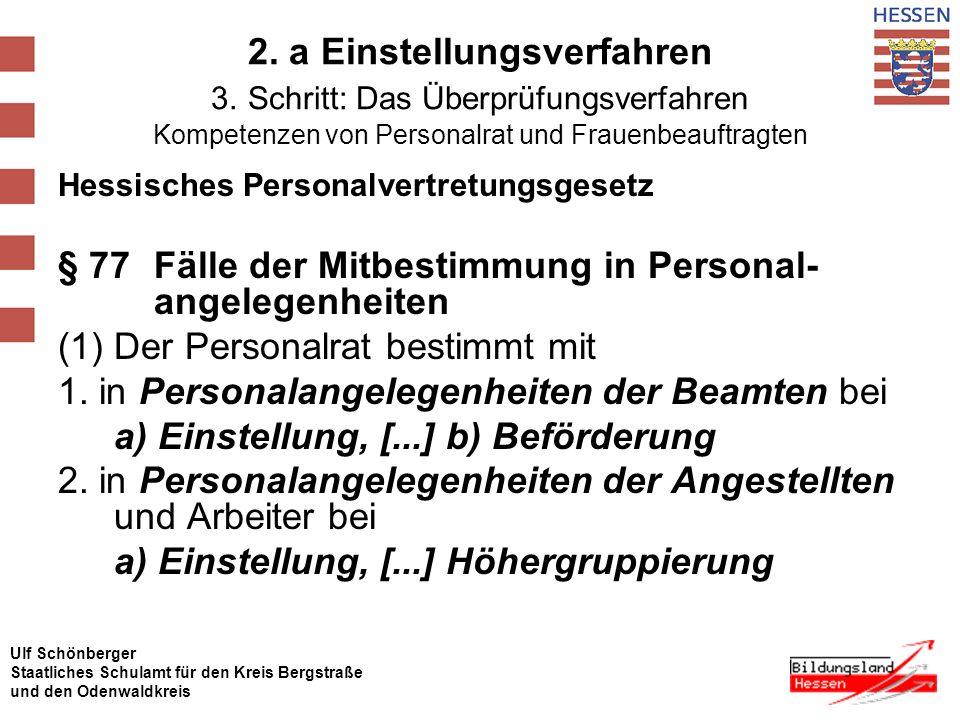 § 77 Fälle der Mitbestimmung in Personal- angelegenheiten