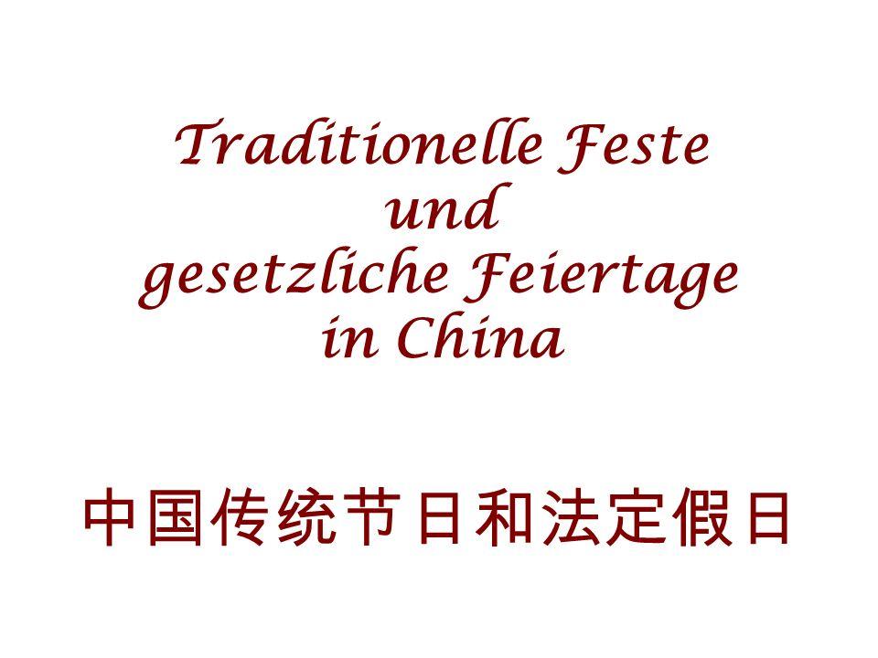 Traditionelle Feste und gesetzliche Feiertage in China 中国传统节日和法定假日