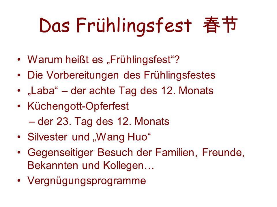 """Das Frühlingsfest 春节 Warum heißt es """"Frühlingsfest"""