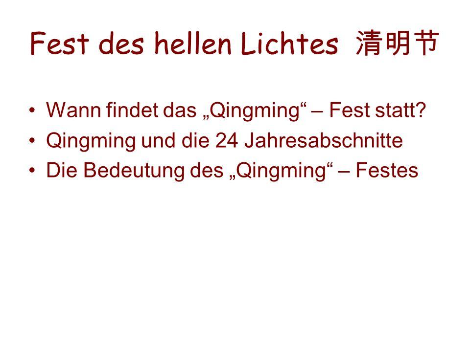 Fest des hellen Lichtes 清明节