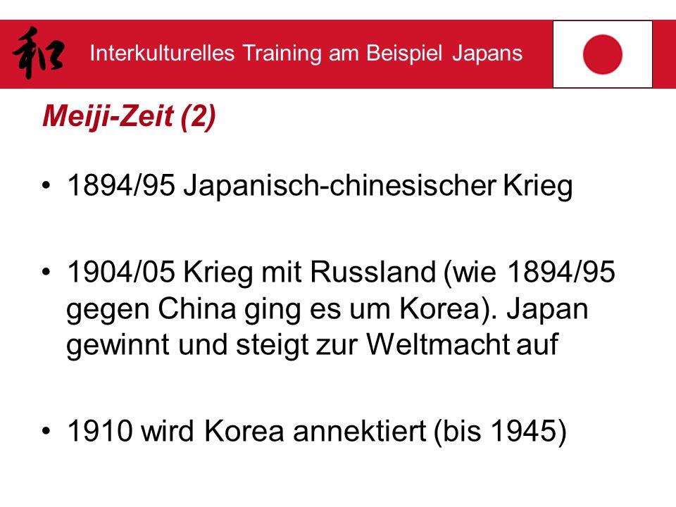 Meiji-Zeit (2) 1894/95 Japanisch-chinesischer Krieg.