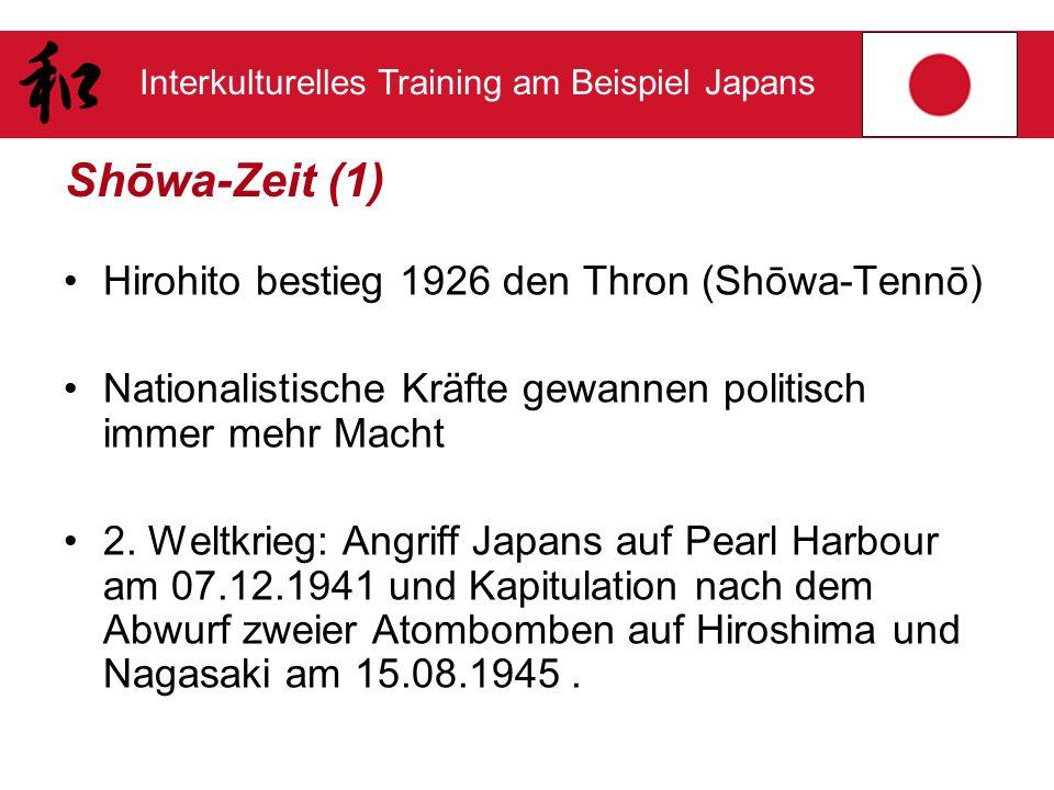 Shōwa-Zeit (1) Hirohito bestieg 1926 den Thron (Shōwa-Tennō)