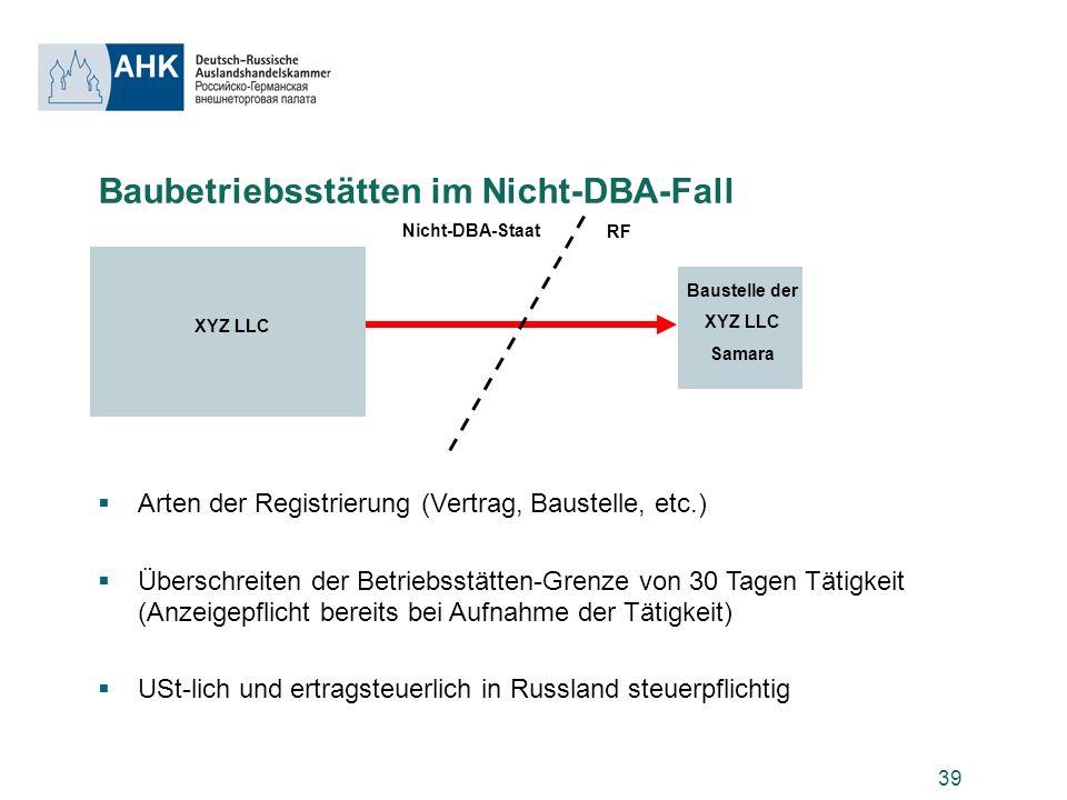 Baubetriebsstätten im Nicht-DBA-Fall