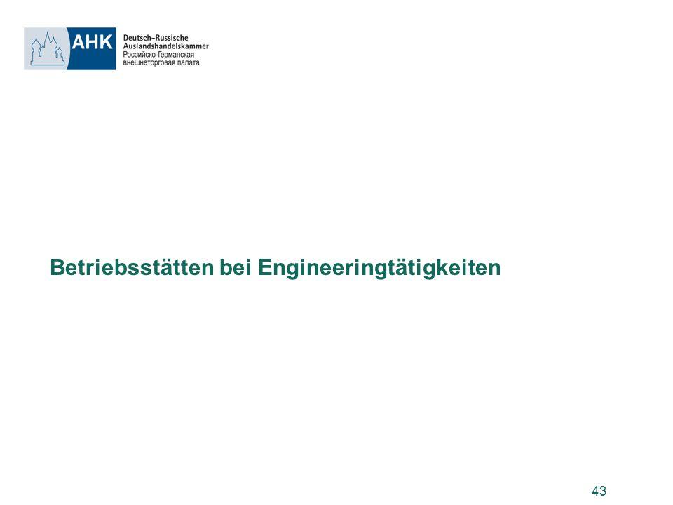 Betriebsstätten bei Engineeringtätigkeiten
