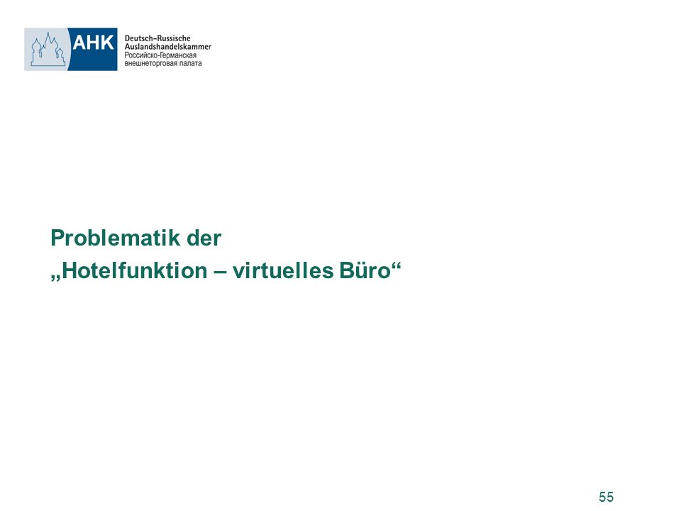 "Problematik der ""Hotelfunktion – virtuelles Büro"