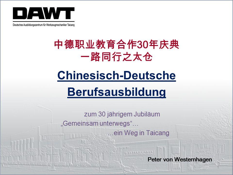 Chinesisch-Deutsche Berufsausbildung