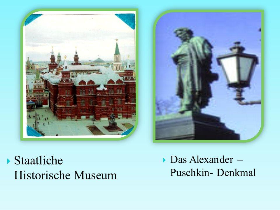 Staatliche Historische Museum