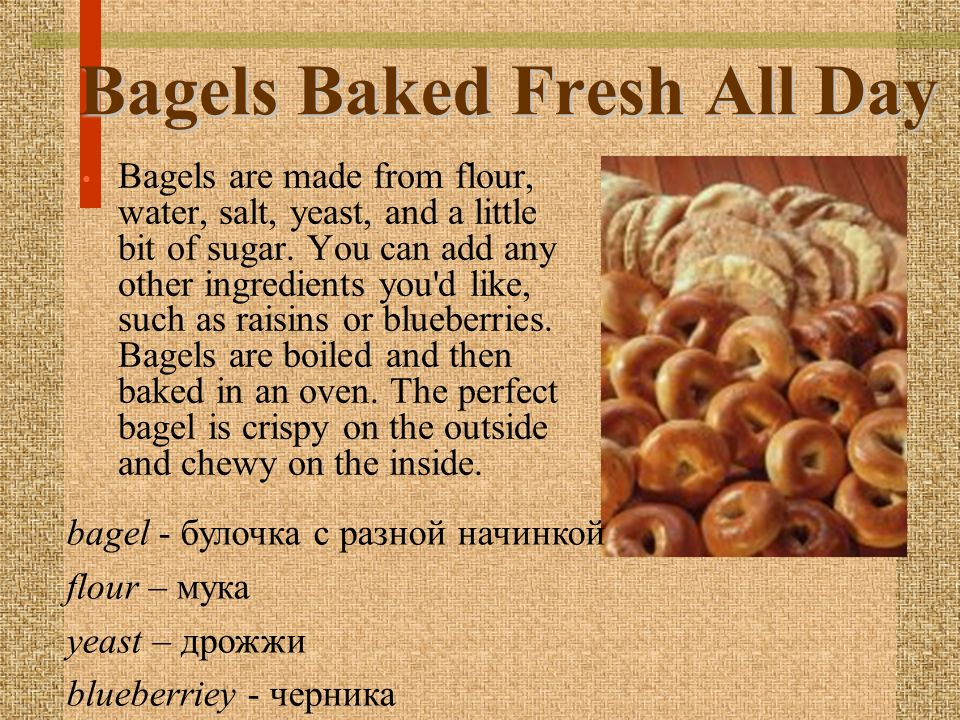 Bagels Baked Fresh All Day