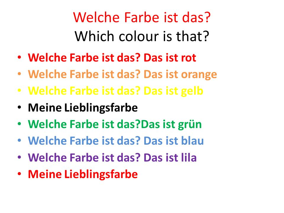 Welche Farbe ist das Which colour is that
