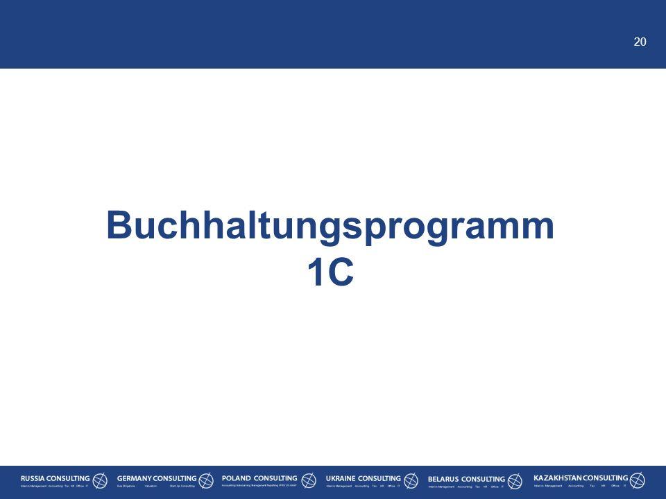 Buchhaltungsprogramm 1C
