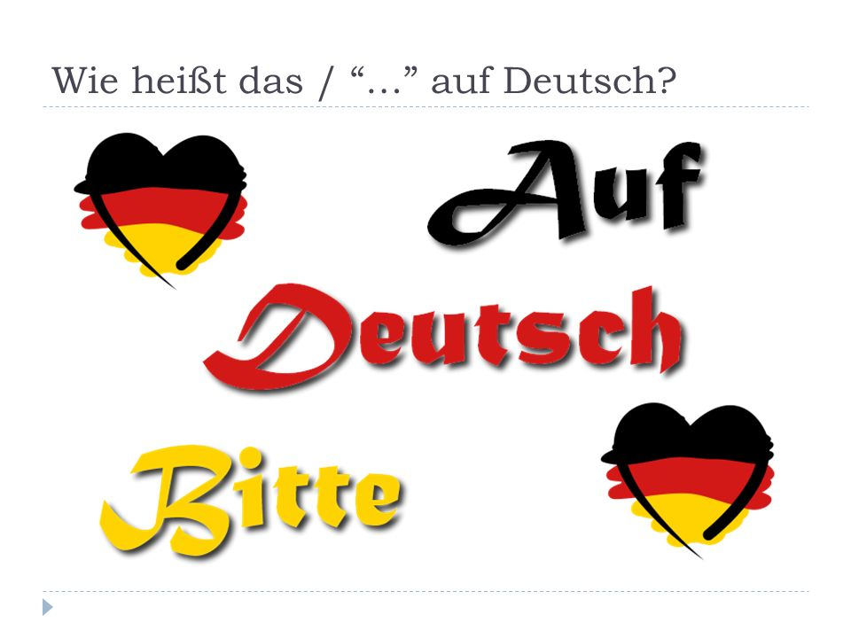 Wie heißt das / … auf Deutsch