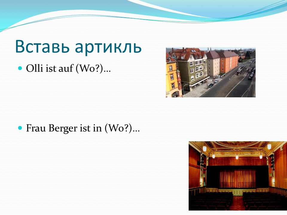Вставь артикль Olli ist auf (Wo )… Frau Berger ist in (Wo )…