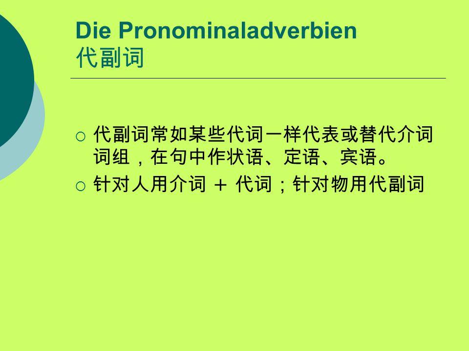 Die Pronominaladverbien 代副词