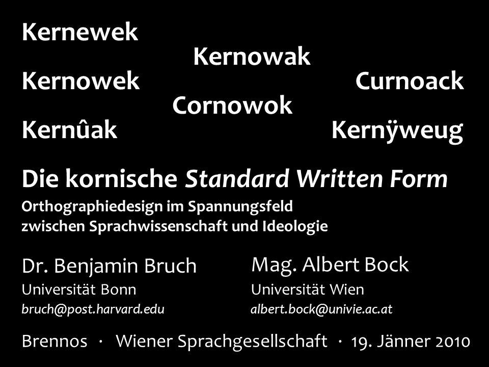 Die kornische Standard Written Form
