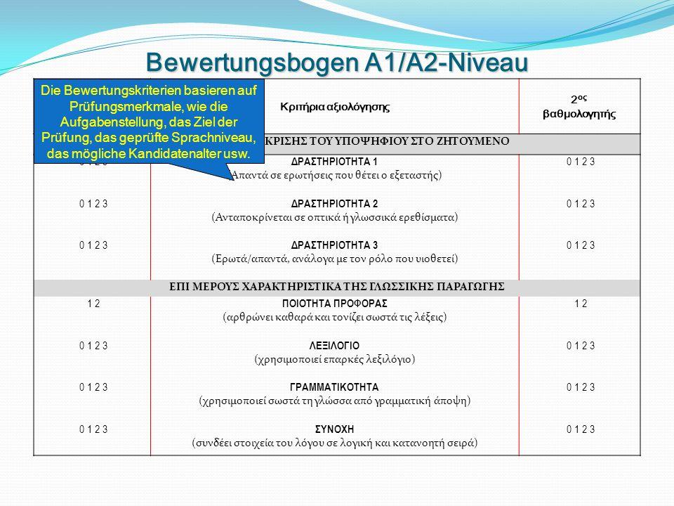 Bewertungsbogen A1/A2-Niveau