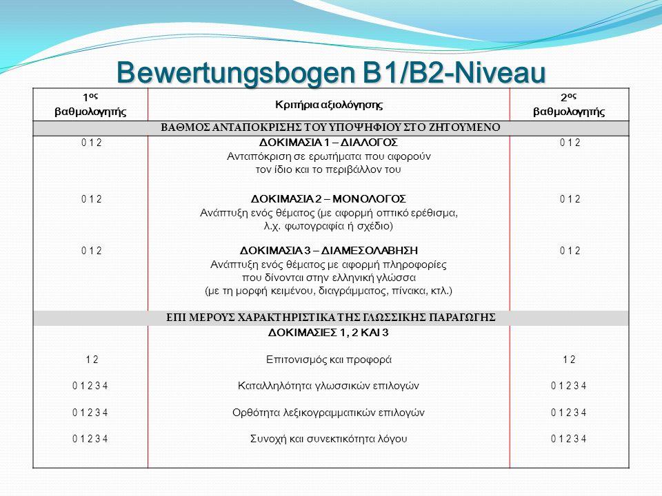 Bewertungsbogen B1/B2-Niveau