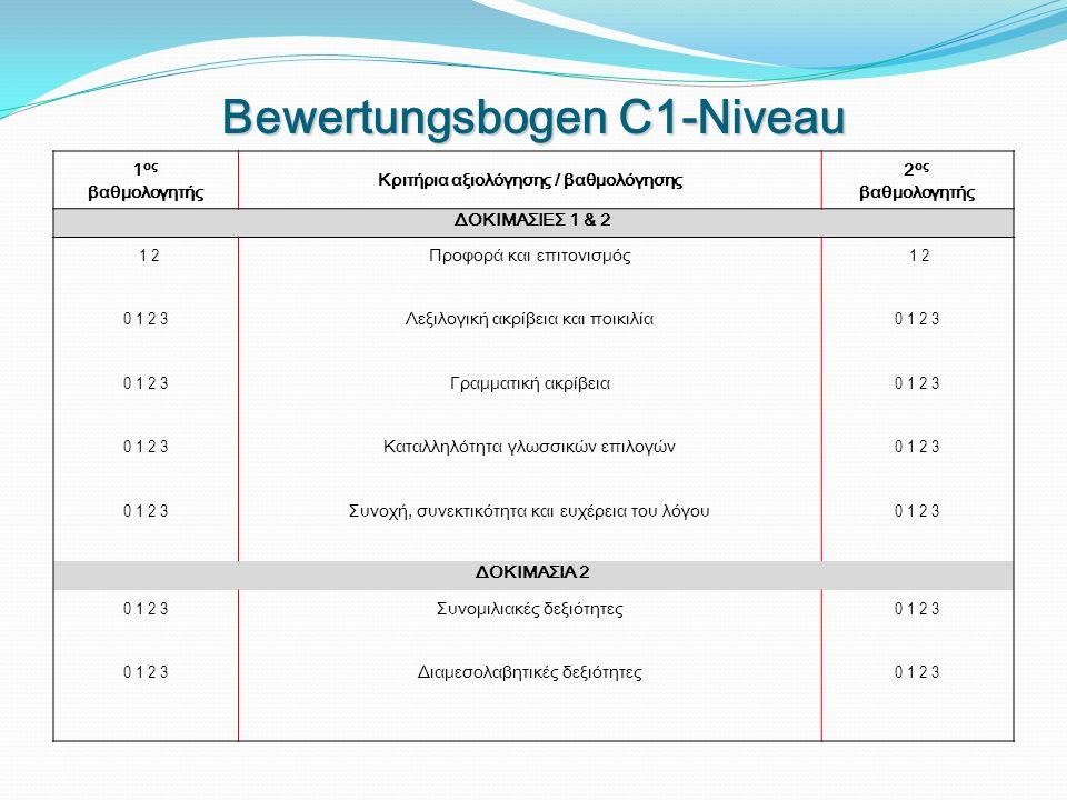 Bewertungsbogen C1-Niveau