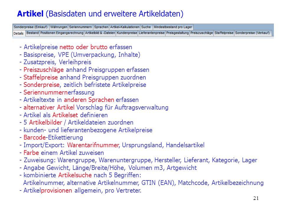 Artikel (Basisdaten und erweitere Artikeldaten)