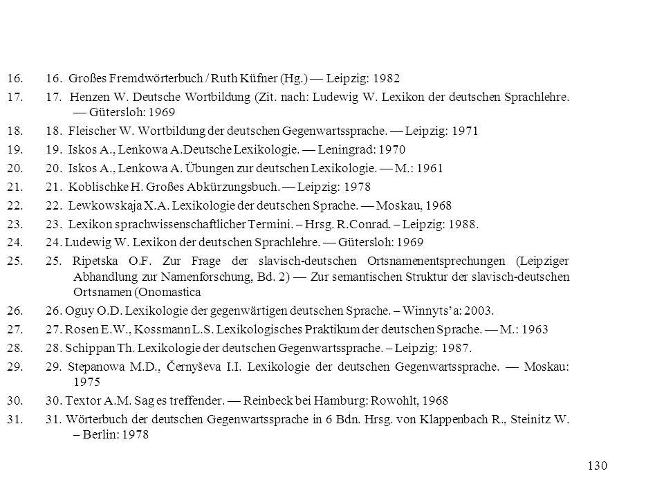 16. Großes Fremdwörterbuch / Ruth Küfner (Hg.) — Leipzig: 1982